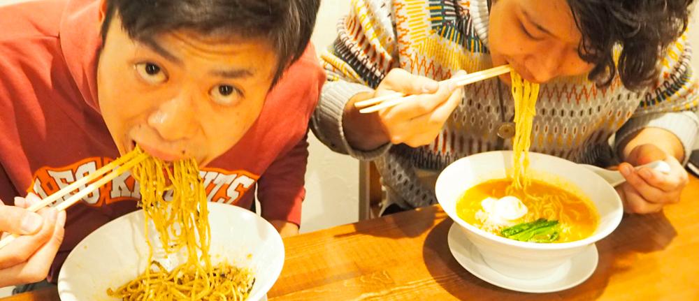 担々麺を頬張る松尾匠と藤岡あぶ将太